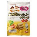 太田油脂 MSこめ粉ロールクッキー かぼちゃ味 10個