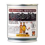 遠藤製餡 オーガニックゆであずき 250g 6個セット