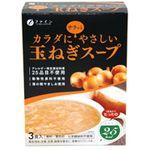ファイン  カラダにやさしい玉ねぎスープ 8g×3