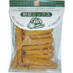 茎工房 野菜ミックスクッキー 100g