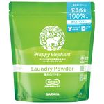 サラヤ ハッピーエレファント洗たくパウダー 1kg