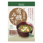 オーサワジャパン オーサワの有機みそ汁(生みそタイプ) 52.5g(3食入り)