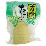 テンダイ 有機たけのこ水煮(中国産)ホール 220g