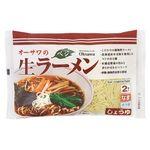 オーサワジャパン オーサワのベジ生ラーメン(しょうゆ)  冷蔵 2食入り