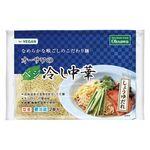 オーサワジャパン オーサワのベジ冷し中華(しょうゆだれ)生麺冷蔵