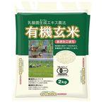 P&Sコーポレーション 乳酸菌生成エキス 有機玄米(あきたこまち)2kg