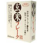 富士食品 玄米フレーク 220g