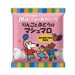 創健社 メイシーちゃんのおきにいり りんごとぶどうのマシュマロ 35.2g(2.2gx8個x2種)
