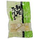 角田商店 朝堀たけのこ・水煮ブロック 200g