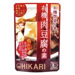 ヒカリ ヒカリ 有機肉豆腐の素 100g