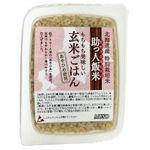 ムソー 助っ人飯米・玄米ごはん160g