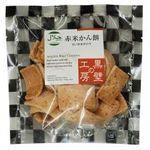 アリモト ハラール・赤米かん餅袋入 50g