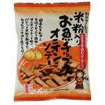 別所蒲鉾 米粉入りお魚チップスオニオン 45g