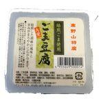 大覚総本舗 高野山特産 焙煎ごま豆腐 100g