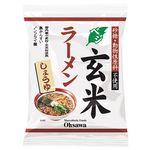 オーサワジャパン オーサワのベジ玄米ラーメン(しょうゆ) 112g(うち麺80g)