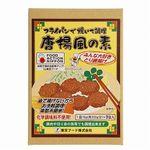 東京フード 唐揚風の素 48g(16g×3袋)