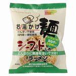 創健社 お湯かけ麺 シーフードしおラーメン 73g