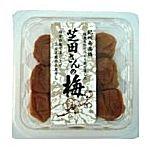 恒食 芝田さんの梅干し(低塩) 130g