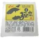 大覚総本舗 高野山特産 ゆず入りごま豆腐 100g