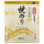 オーサワジャパン オーサワの焼のり(鹿児島県出水産)一等級 一番摘み 板のり10枚
