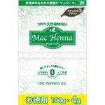 マックプランニング マックヘナ お徳用(ナチュラルブラウン)―5 400g(100g×4袋)