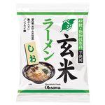 オーサワジャパン オーサワのベジ玄米ラーメン(しお) 112g(うち麺80g)