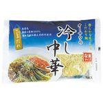 オーサワジャパン オーサワの冷し中華(ごまだれ)生麺 冷蔵 2食入り