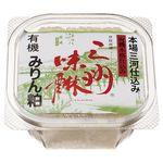 角谷文次郎商店 有機みりん粕(冷蔵) 200g