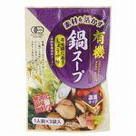 創健社 素材を活かす 有機鍋スープ しょうゆ味 66g(22g×3袋)
