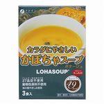 ファイン カラダにやさしいかぼちゃスープ 42g(14g×3袋)
