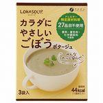ファイン カラダにやさしいごぼうスープ 42g(14g×3袋)