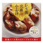 ヤマトフーズ レモ缶宮島ムール貝 オリーブオイル漬け 65g(固形量40g)