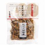 金沢錦 たらこ昆布煮 90g(冷蔵)