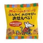 創健社 メイシーちゃん(TM)のおきにいり さんかくおむすびのおせんべい 35g
