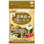 ノースカラーズ 純国産北海道2色の煎り大豆 70g