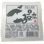大覚総本舗 高野山特産 ごま豆腐 100g