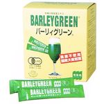 日本薬品開発 バーリィグリーン 3g×60スティック