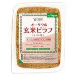 オーサワジャパン オーサワの玄米ピラフ(トマト味) 160g