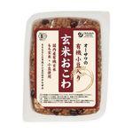 オーサワジャパン オーサワの有機小豆入り玄米おこわ 160g