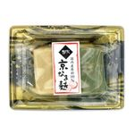麩屋銀 京なま麩(プレーン・よもぎ)(冷蔵) 100g(50g×2個)