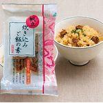 中水食品工業 帆立炊き込みご飯の素(野菜入り) 135g