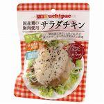 ウチノ サラダチキン(ブラックペッパー&ガーリック) 100g