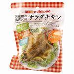 ウチノ サラダチキン(カレー) 100g