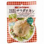 ウチノ サラダチキン(長ネギ&生姜) 100g
