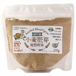 創健社 国内産小麦胚芽焙煎粉末 200g