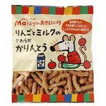 創健社 メイシーちゃんのおきにいり りんごとミルクのやわらかかりんとう 50g