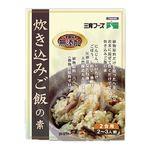 三育フーズ 炊き込みご飯の素 140g