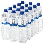 オムコ東日本 富士山のおいしい水 イオン水 1L✕15本