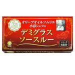 TAC21 オリーブオイルソムリエ小暮シェフのデミグラスソースルー(新)115g(6皿分)