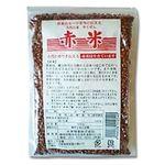 永倉精麦 赤米 200g